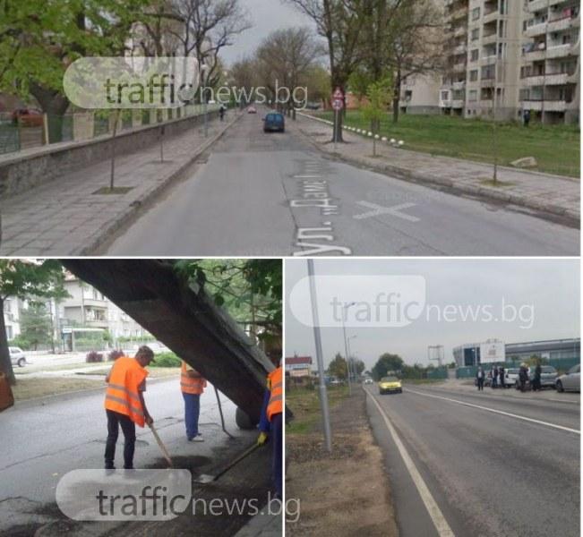 Подготвят основни пътни артерии в Пловдив за тотален ремонт, свързват Кючука с Тракия