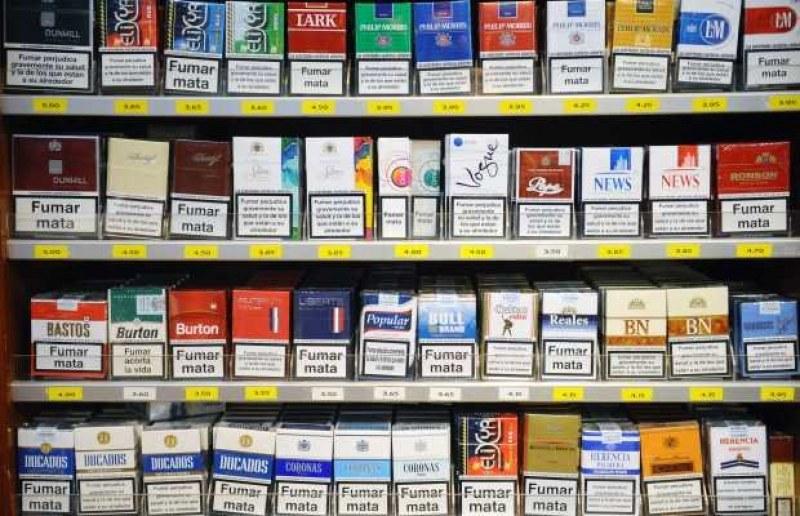 Резултат с изображение за цигари