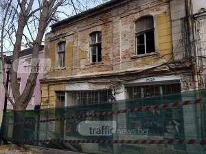 Дядо вади ряпа или как се бута възрожденска къща в центъра на Пловдив ВИДЕО и СНИМКИ