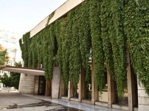 Преобразяват Дома на Младоженците в Пловдив, 8 фирми се борят за близо 400 хиляди лева