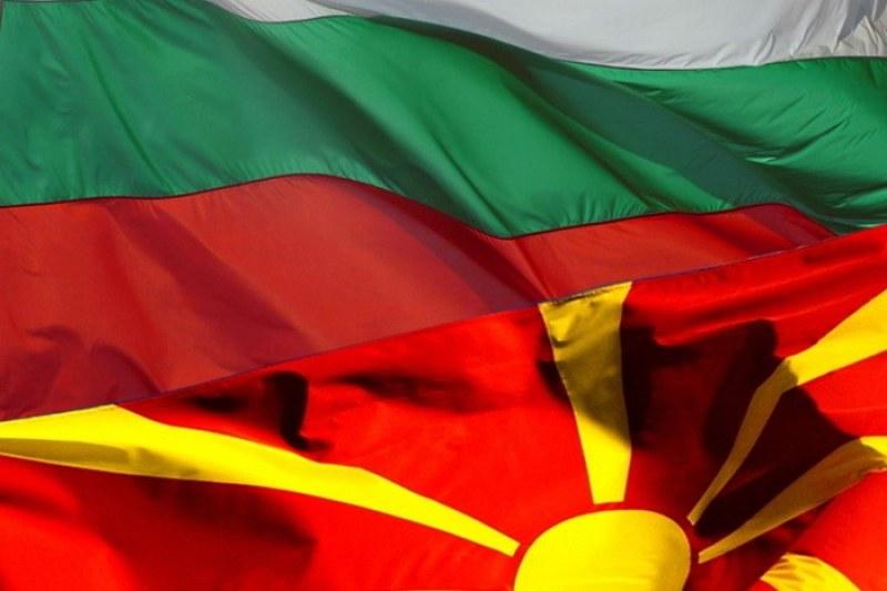 Споразумението за приятелство между България и Македония влиза в сила