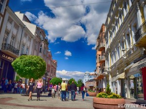 Къде да идем в събота в Пловдив