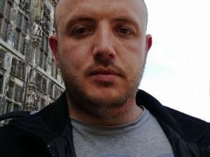Васил Арабаджиев е мъжът, открит мъртъв във водите на река Майн
