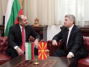 Румен Радев на среща с бизнеса в Македония, иска обща стратегия за развитие