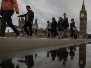 Уволниха българка в Англия, отказала да наеме британец
