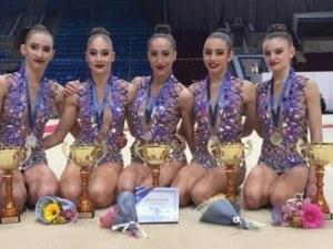 Браво, момичета! Злато за ансамбъла в Москва