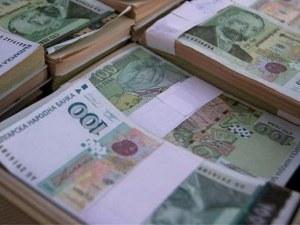 Идея: Всеки под 55 години да получи по 10 000 паунда от държавата