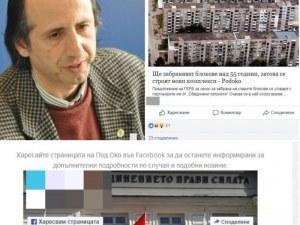 Най-неуспешният кандидат-кмет в историята на Пловдив бълва фалшиви новини в нещо като сайт