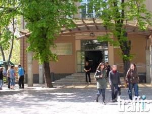 Забъркаха пловдивското университетско издателство в нова измама СНИМКИ