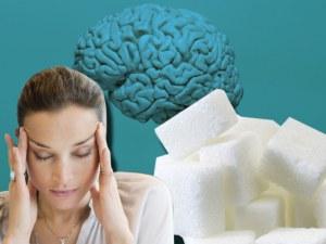 Навиците в ежедневието, които увреждат мозъка ни