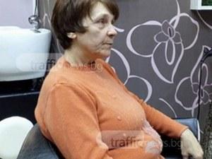 Щастлива развръзка! Върнаха документите на Галина, откраднати в Пловдив