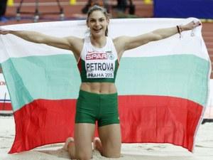 Габи Петрова ще скача на световното