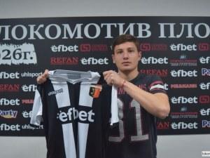 Още един юноша подписа договор с Локомотив Пд