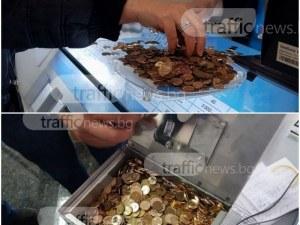 Пловдивчанката, тормозена денонощно от съобщения за игри и солени сметки, получи възмездие ВИДЕО