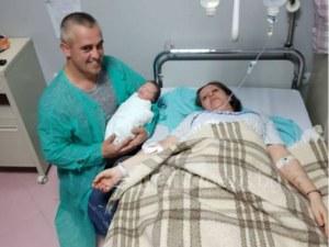 Семейството, чието дете беше убито на пътя в Панагюрище, има нова рожба