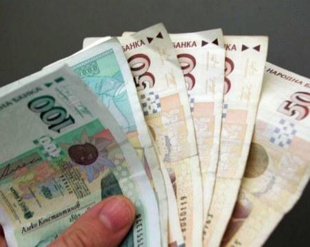 МВФ: Вдигайте бързо заплатите, наполовина са на средноевропейските