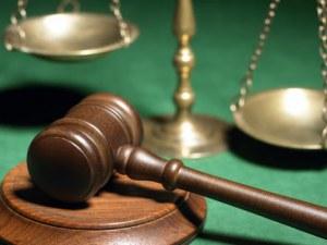 Дежурство от вкъщи се счита за работно време, реши съда