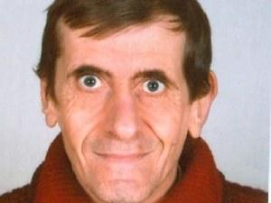 Издирват безследно изчезнал 53-годишен мъж