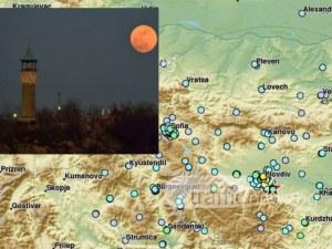 Луда земетръсна нощ в Пловдив. 4,8 по Рихтер и... скъсване от смях