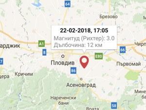 Ново земетресение разклати Пловдив!