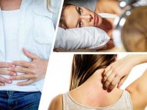 Признаците, че тялото ви е пълно с токсини