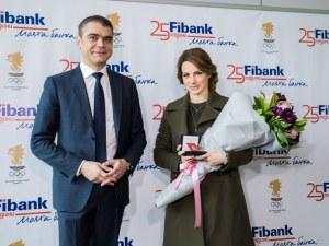 Специално признание за Сани Жекова