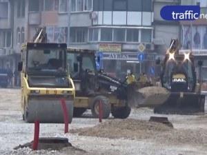 Задават се здрави ремонти във всички квартали на Пловдив! Дадоха 7 млн. лева за улици
