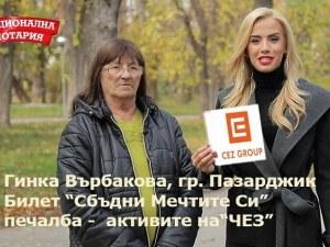 Тройка с Гинка от Пазарджик и Анка от Антоново - мокрият сън на българския мъж
