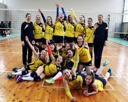Девойките на Марица влязоха в Топ 16 на първенството