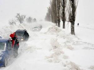 Арктически студ скова Румъния! Температурите паднаха до - 41 градуса