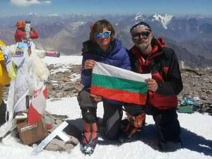 Мишо от Английската покори най-високия връх в Южна Америка