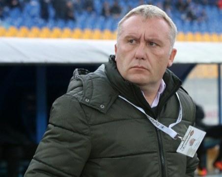 Киров: Оставихме прекалено големи пространства на Лудогорец