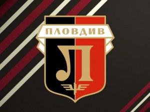 Ръководството на Локомотив осъди нападението срещу феновете