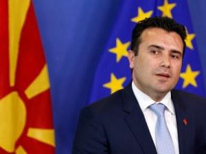 В търсене на име: Македония избира измежду 4 варианта