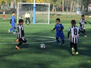 Национален детски футболен турнир в Пловдив събира най-добрите школи