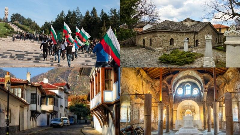 Патриотичен маршрут край Пловдив! Потопете се в духа на празника СНИМКИ