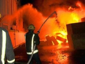 Десетки души загинаха при пожар в център за рехабилитация на наркомани