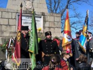"""""""Опълченци"""" и пловдивчани пяха заедно патриотични песни по пътя на свободата ВИДЕО+СНИМКИ"""