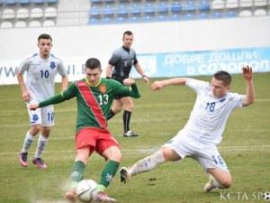Талант на Локо с нова повиквателна за България