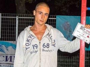 Младежът, пребит от Даниел Златков - рекордьор на Гинес