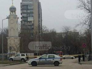 Намериха граната до църква в Пловдив! Районът е отцепен СНИМКИ и ВИДЕО