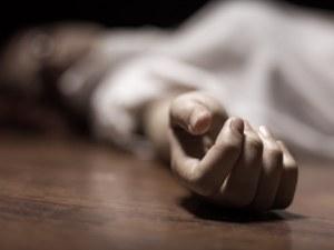Убийство! Млада жена е намерена мъртва в апартамент в София