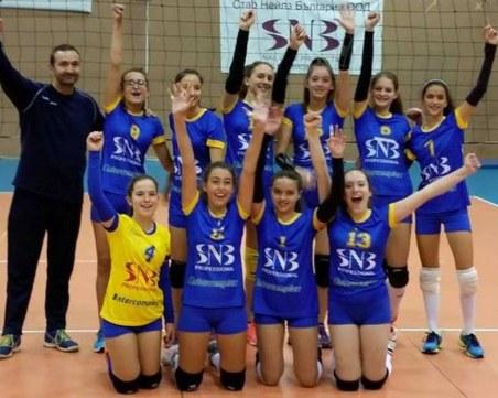 Стартира детски волейболен турнир в памет на Николай Диманов
