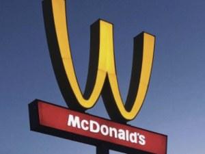 McDonald's смени логото си за ден, в чест на жените