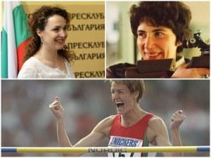 Жените, с които Пловдив се гордее!