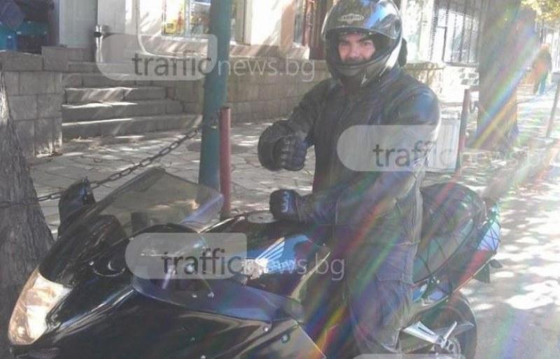 Загиналият моторист край Пловдив бил мениджър в кино, оставя две деца СНИМКИ