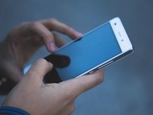 Безплатно приложение може да предпази дисплея на смартфона ви