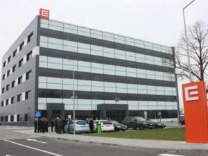 ЧЕЗ започва разследване за изтичане на информация към българското правителство