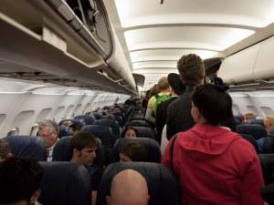 Най-добрите техники за приятен полет
