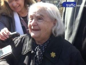 99-годишна пловдивчанка е живата история на мрачните години за евреите ВИДЕО
